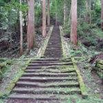 神道と仏教の住み分け