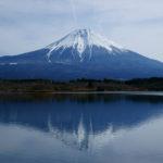 実質的な日本憲法