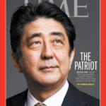 価値観外交