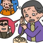 日本人は言葉のトリックに引っかかって、悪いことをした、と思い込まされている