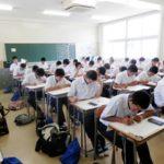 外国人には、教育における機会均等、を求める権利はない