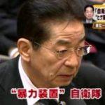 9条2項があると、日本は負け戦しかできない