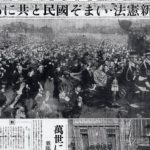日本国憲法は大日本帝国憲法を改正したものだ、というゴマカシが行われた