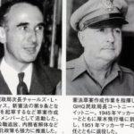 日本人が日本国憲法を作ったというのは、ウソ