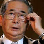 日本国憲法は成立していない