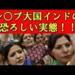 日本の周辺諸国は、差別意識が旺盛