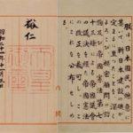 日本国憲法制定時に、日本国民は無視されていた