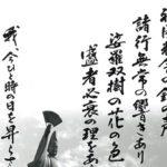 仏教の目的は、苦を逃れること