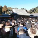 氷川神社に初詣をしました