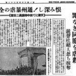 自衛隊法の欠陥により、阿部総理は不利な交渉をするはめになった