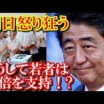 朝日新聞の、反対派を攻撃する態度は、まるで宗教的過激派のようだ