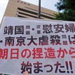 朝日新聞の主張は、大乗仏教の教義から来ている