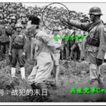 日本は、精神的な再武装をしなければならない