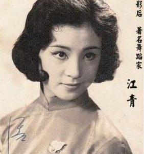 江青の画像 p1_34