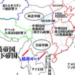 二・二六事件の後、日本は大アジア主義になった