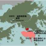 香港は支那の一部である