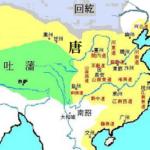 チベットは、かつては強国だった