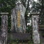 白村江の戦いを契機に、日本人に愛国心が芽生えた