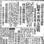 漢字を廃止したので、今の朝鮮人は自国の歴史を学べない