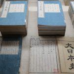 【動画】第28回 誠の考え方は、儒教の誤解により強化された 2