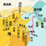 【動画】第58回 天皇陛下の訪中は朝貢