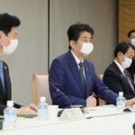 【動画】第70回 日米の緊急経済対策の違い