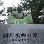 江戸幕府や大名も民百姓をいじめた、とウソをつく