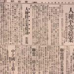 日本は、アジアのリーダーとして欧米に対抗しようとした