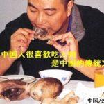 日本人も外国人も同じ人間である、と思い込む習性が日本人にはある