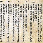日本にもイギリス式憲法があった