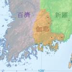 朝鮮南岸には、縄文時代から日本人が住んでいた