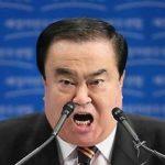 朝鮮は、「日本が帝国を称するのはけしからん」と怒りだした