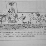 江戸時代に日本に来た朝鮮人使節は、泥棒をした