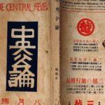 日本語に仏教用語が入り込んでいる