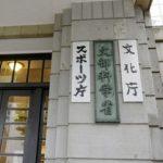 戦後、日本は激しく大乗仏教化している