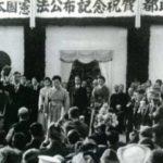 日本国憲法も、日本の大乗仏教化を促進した