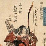 沖縄の王様は日本人