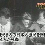 マスコミは、朝鮮が日本にしたことを報じない