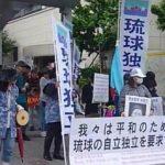 沖縄独立運動は中国の工作